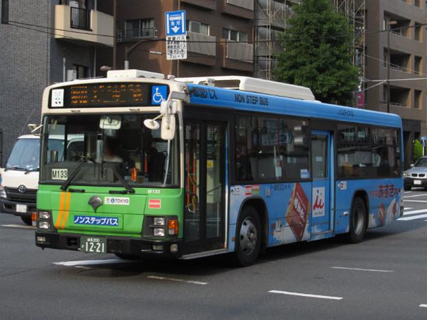 【都営バス】 P-M133