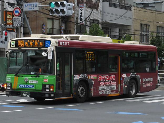 【都営バス】 R-Z528