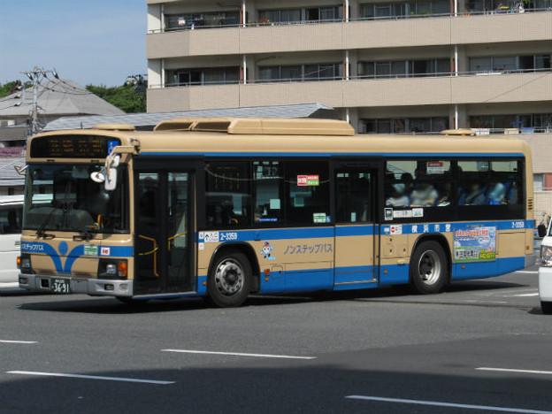 【横浜市交通局】 2-3359