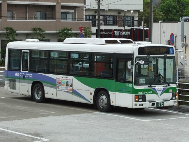 Photos: 【ちばグリーンバス】CG-162