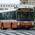 Photos: 【東武バス】 9833号車