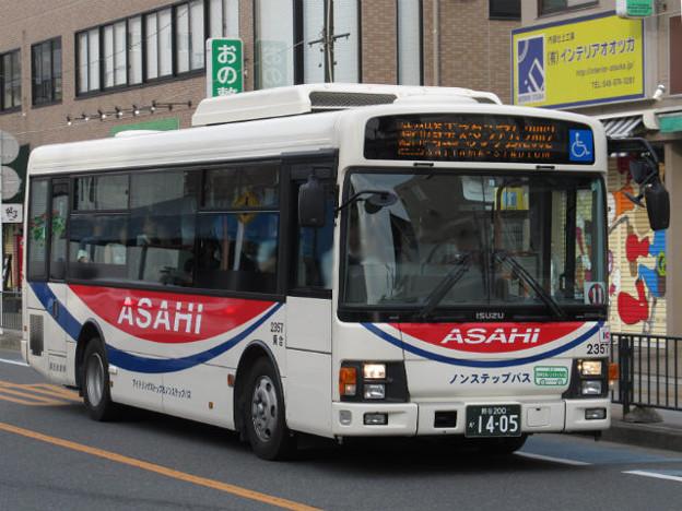 【朝日自動車】 2357号車