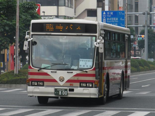 【関東自動車】 宇都宮200か800