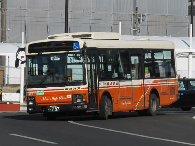 【東武バス】 2952号車