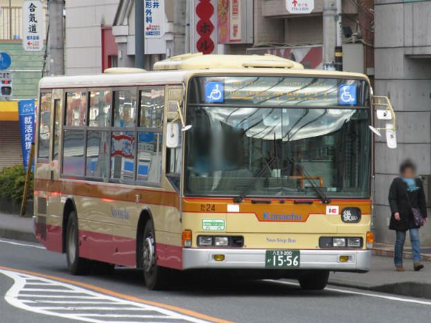 【神奈川中央交通】 た24