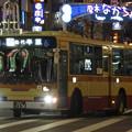 Photos: 【神奈川中央交通】 き69