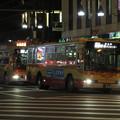 Photos: 【神奈川中央交通】 き138