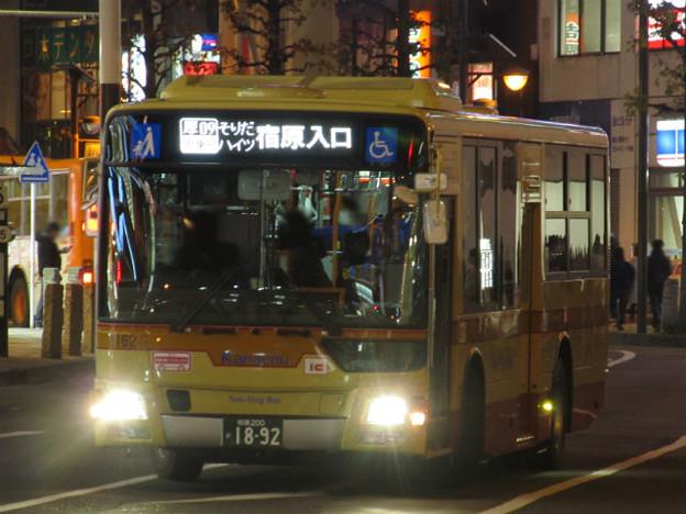 【神奈川中央交通】 き162
