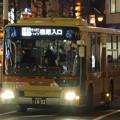 Photos: 【神奈川中央交通】 き162