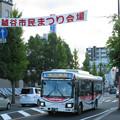 Photos: 【朝日バス】 2378号車