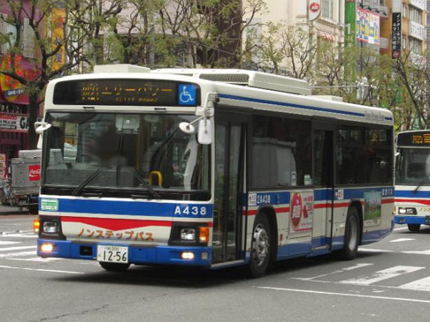 【川崎鶴見臨港バス】2A438