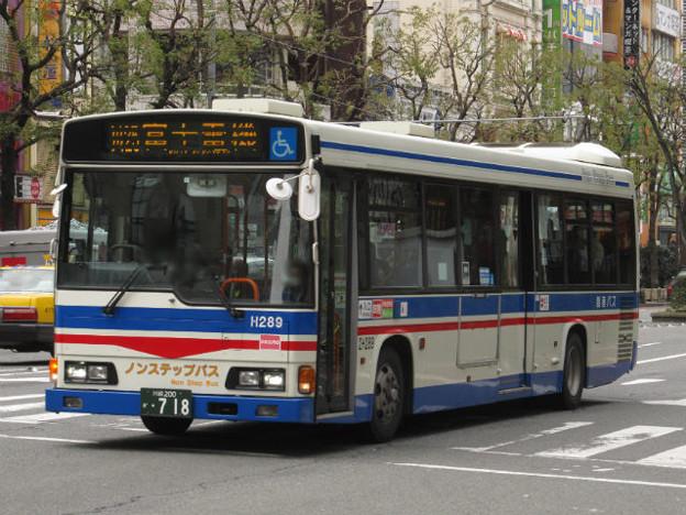 【川崎鶴見臨港バス】2H289