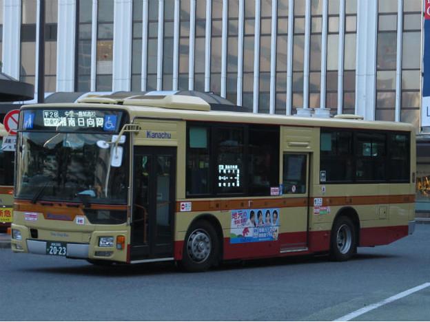 【神奈川中央交通】 ひ128