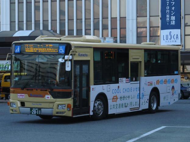 Photos: 【神奈川中央交通】 い47