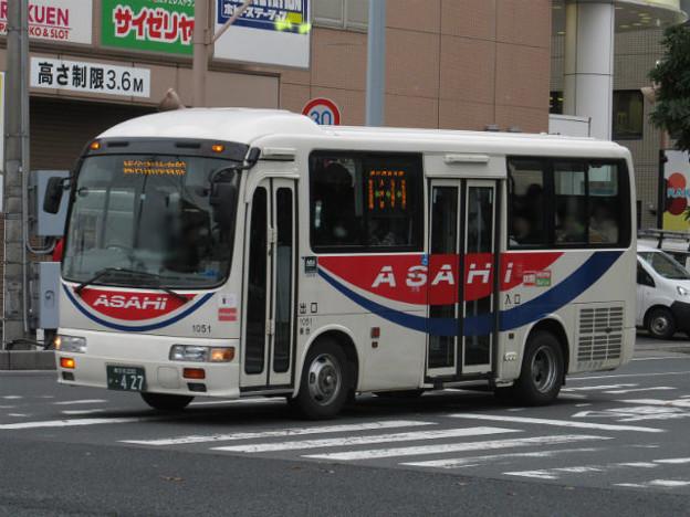 【朝日バス】 1051号車