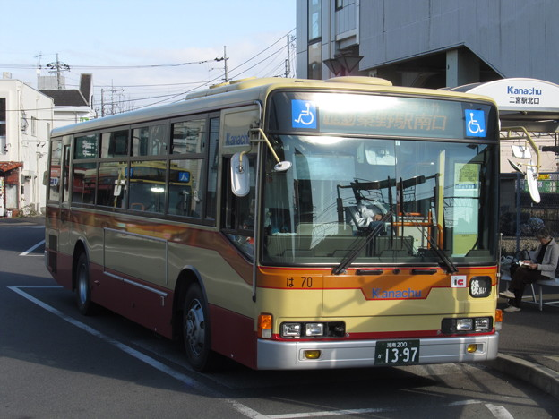 【神奈川中央交通】 は70