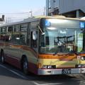 Photos: 【神奈川中央交通】 は70