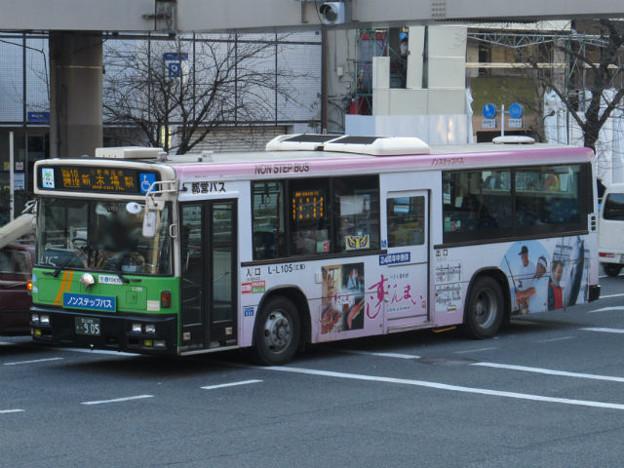 【都営バス】 L-L105