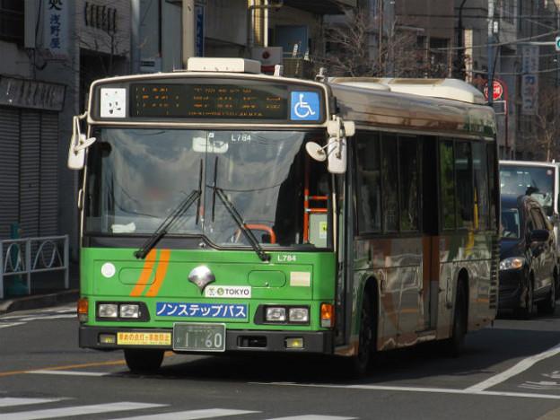 【都営バス】 Z-L784