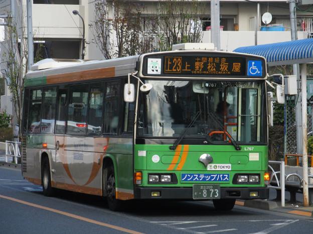 【都営バス】 Z-L767