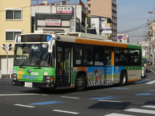 【都営バス】 Z-M132