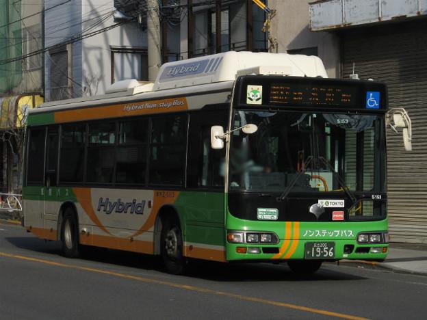 【都営バス】 Z-S153