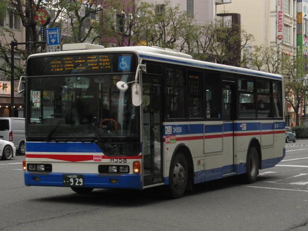 【川崎鶴見臨港バス】 3H358