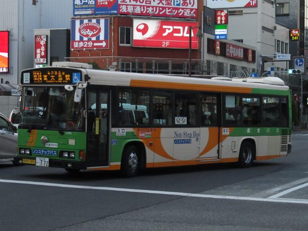 【都営バス】 R-L772