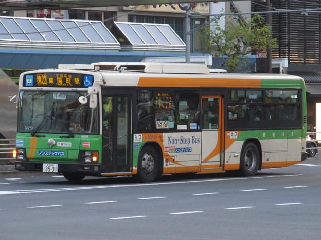 【都営バス】 L-M255