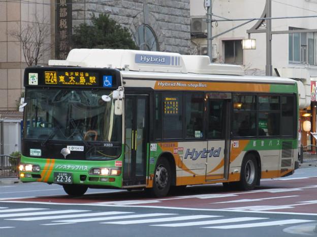 【都営バス】 R-V303