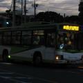Photos: 【国際興業バス】 6834号車