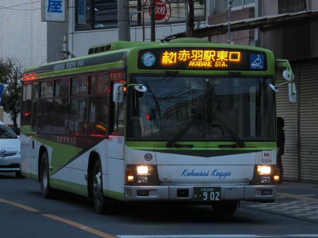 【国際興業バス】 5006号車