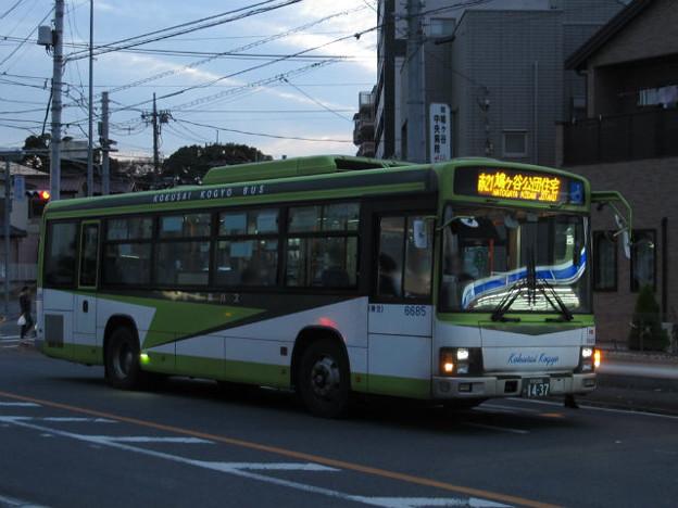 【国際興業バス】 6685号車