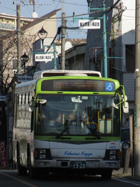 【国際興業バス】 6932号車