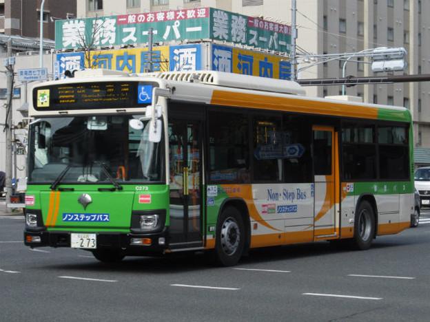 【都営バス】 R-C273