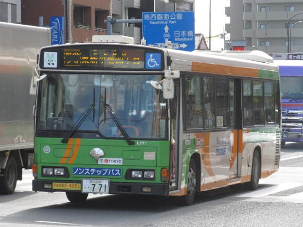 【都営バス】 R-L771