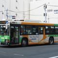 【都営バス】 V-M163