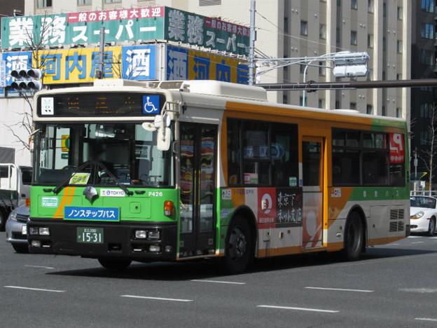 【都営バス】 V-P426