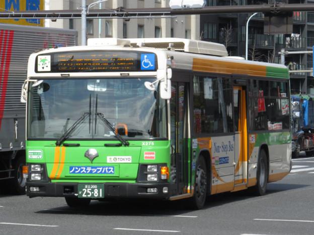 【都営バス】 V-X275