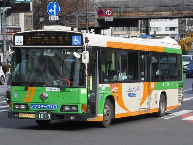 【都営バス】 D-L673