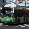 【都営バス】 R-M126