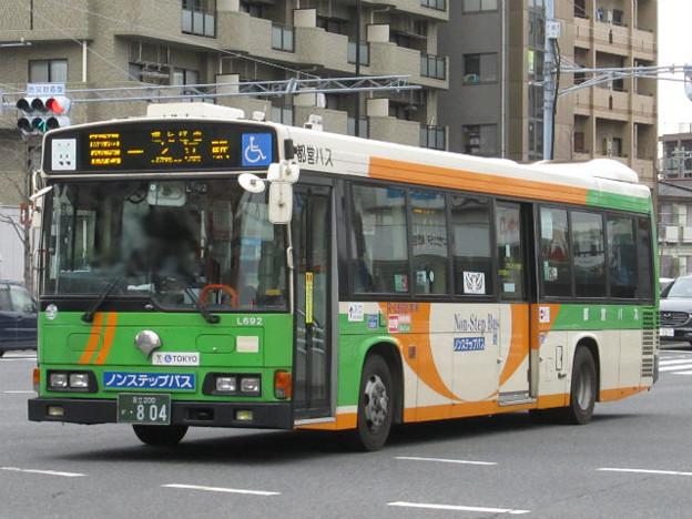 【都営バス】 R-L692