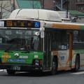 【都営バス】 R-M127