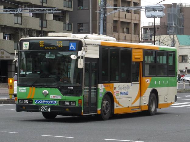 【都営バス】 S-V340