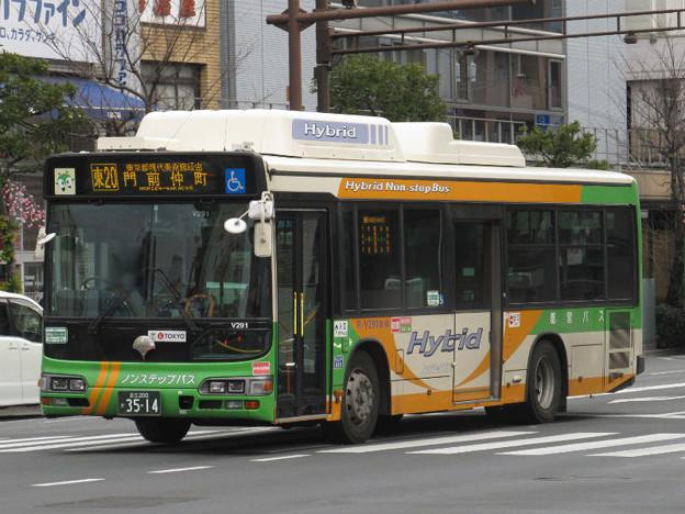 【都営バス】 R-V291 *東20 門前仲町止まり
