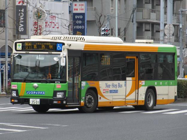 【都営バス】 V-B778