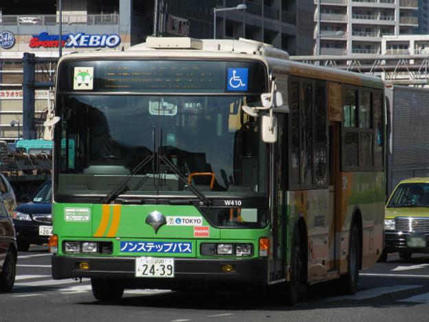 【東京都交通局】 S-W410