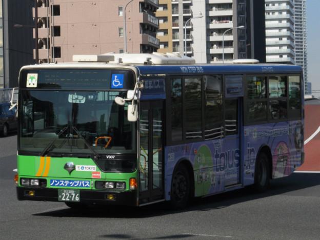 【東京都交通局】 S-V307