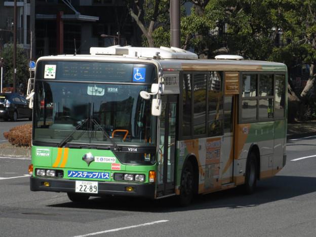 【東京都交通局】 S-V314