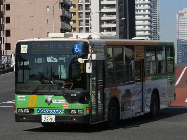 【東京都交通局】 S-V315
